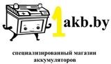 1akb.by - Специализированный магазин аккумуляторов