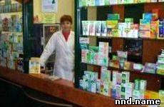 Выдачу льготных лекарств ограничили