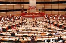 Европарламент одобрил законопроект по защите от дискриминации