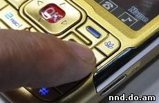 Мобильные телефоны за 50 процентов стоимости