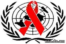 ООН об инвалидах, их сексуальной жизни и ВИЧ-инфекции