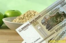 В Беларуси с 1 ноября увеличивается размер трудовых и социальных пенсий
