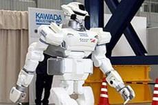 В Японии создали робота-разнорабочего