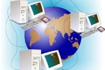 В России будет создана организация по «очистке» Интернета