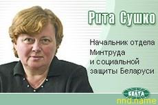 В Беларуси утверждена госпрограмма по созданию безбарьерной среды на пятилетие