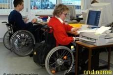 Инвалиды в Германии: в учебе и профессии – не ограничены