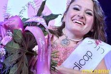 В Швейцарии прошел конкурс красоты «Miss Handicap 2010»