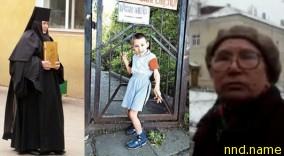 Патриархия борется против уникального центра для детей-инвалидов