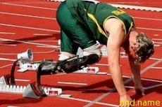 Инвалиду разрешили выступать на Олимпийских играх