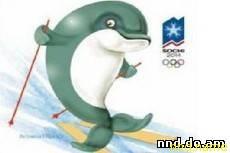Столица зимней олимпиады 2014 года будет доступна для всех
