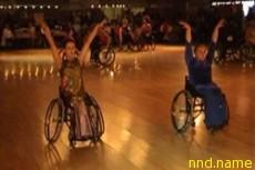 Чемпионат мира по спортивным танцам на колясках Минск-2008