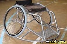 Белорусские коляски для баскетбола