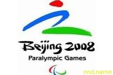 На Паралимпиаде в копилке белорусов уже 4 медали