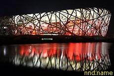 Беларусь заняла 21-е место в медальном зачете XIII летней Параолимпиады в Пекине