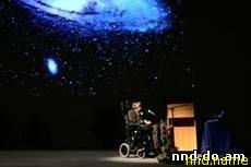 Стивен Хокинг знает, как можно попасть в будущее