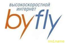 """byfly с 25 декабря ускоряет """"Домоседы"""" и """"Социальный анлим"""""""