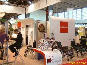 REHACARE INTERNATIONAL 2010