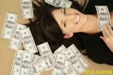 Деньги любят стервозных