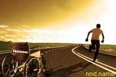 Каким должен быть сайт для инвалидов-колясочников?