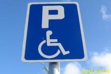 В Украине на автостоянках выделят бесплатные места