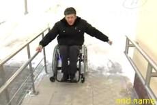 Госконтроль провёл «горячую линию» для инвалидов