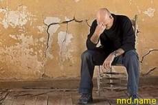 Одиночество - причина воспалительных заболеваний?