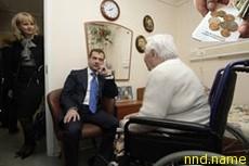 Инвалиды просят Медведева пересмотреть социальную политику