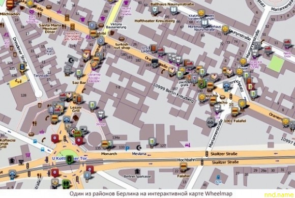 Wheelmap: безбарьерная среда на карте мира
