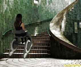 """Кресло-коляска """"Курьер"""""""