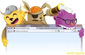 Вышла финальная версия Firefox 4