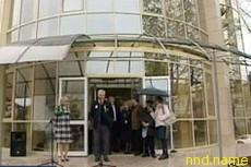 Минский городской семейный центр переедет в новое здание