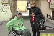 У каждого московского инвалида будет персональный помощник