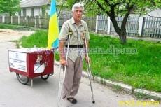 Александр Мазуренко прошел на костылях 10 тысяч километров