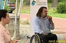 Инвалиды не хотят, чтобы их жизнь считали подвигом - Сергей Дроздовский