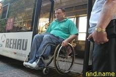 Перемещенияв коляске по столице Украины городу Киеву