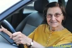 Нужен ли автомобиль старикам и инвалидам?