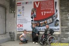 """Международный кинофестиваль людей с инвалидностью """"Кино без Барьеров"""", вызвал серьезную дискуссию."""
