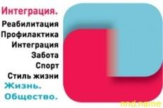 Москва ждет уникальную социальную выставку «Интеграция. Жизнь. Общество»
