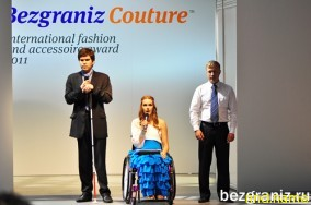 Bezgraniz Couture INTERNATIONAL FASHION AND ACCESSOIRE AWARD 2011