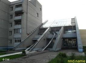 Специальный дом для ветеранов, престарелых и инвалидов в Могилеве