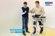 Аппарат для реабилитации инвалидов