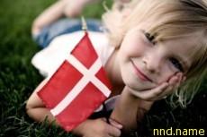 Датчане - самые счастливые европейцы