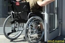 Легко ли человеку с инвалидностью получить высшее образование?