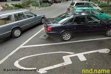"""Вторая общественная кампания """"Свободная парковка"""""""