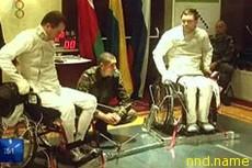 3 медали Этапа кубка мира по фехтованию среди инвалидов