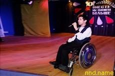 Фестиваль творчества инвалидов из Беларуси и России пройдет в Смоленске