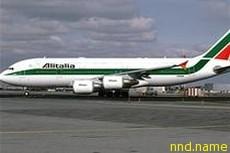 Имидж итальянской авиакомпании пострадал