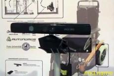 Автономная инвалидная коляска с MS Kinect