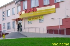 """Не далеко от Витебска, в городке Лиозно проводят областные """"Дажінкі 2011"""""""