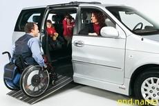Транспортные средства для колясочников